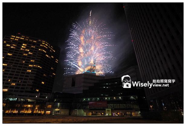 【閒話】生活。新年快樂:2014台北101跨年之夜@老友相聚依然吃吃吃~旅行繼續中