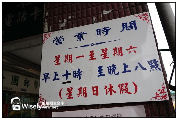 【食記】台北市。中正區:鄭記豬腳飯@台北郵政總局旁50年的古早味,連東坡肉都好吃