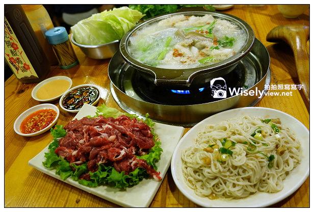 【食記】台北市。中山區:阿財蔬菜羊肉@湯頭清甜羊肉鮮美,但價格偏高許多