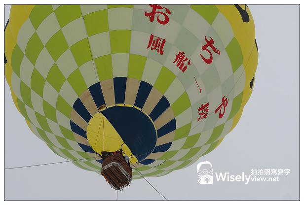 【旅行】日本。新潟縣:小千谷市@おぢや風船一揆~30多個熱氣球齊發,感動飛上天