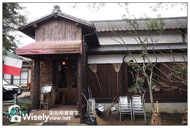 【旅行】日本。新潟縣:新潟市~Nora Cuina義式料理@高人氣需預約的老宅餐廳