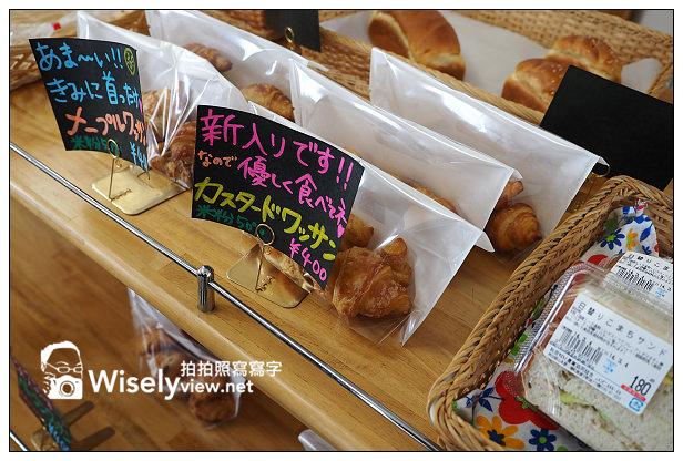 【旅行】日本。秋田縣:山本郡三種町@麵家藏香(味噌拉麵) + JAンビニANN・AN(麵包甜點)