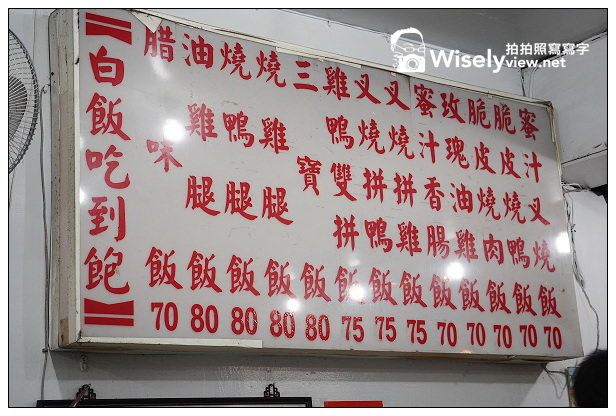 【遊記】新北市。淡水區:2014無極天元宮賞櫻(3/10花況) & 香港梁記燒臘食記