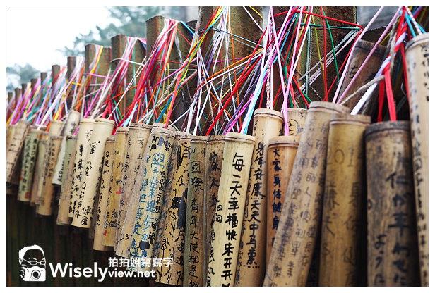 【遊記】新北市。平溪分駐所:「波麗士天燈」@3/14白色情人節登場&一日遊行程分享