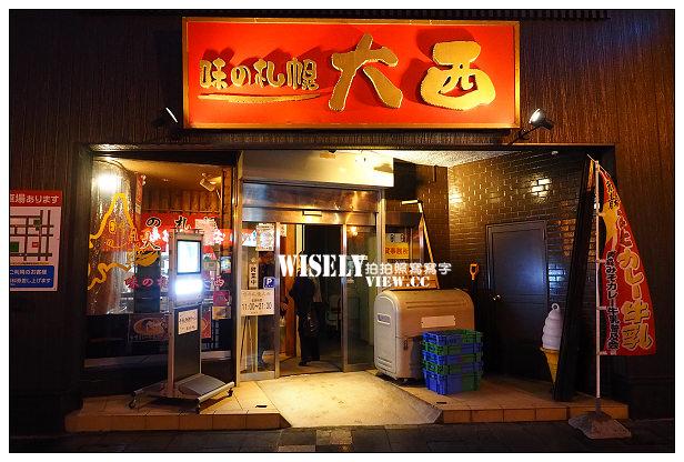 【旅行】日本。青森縣:青森市@青森觀光物產館、大西の味札幌拉麵~近JR青森站
