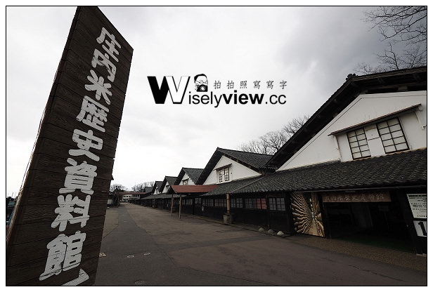 【旅行】日本。山形縣(酒田市):山居倉庫&庄內米歷史資料館,「阿信」場景與著名散步道