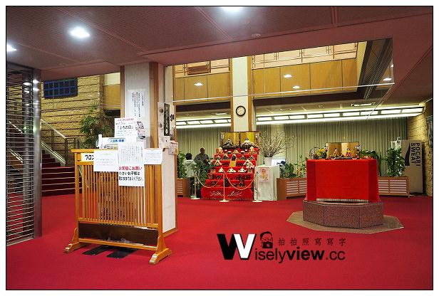 【旅行】日本。山形縣(鶴岡市):憩之村 庄內(いこいの村庄内)@山形溫泉旅館