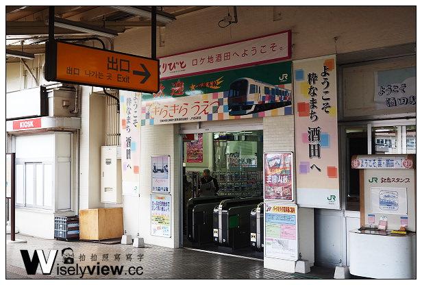 【旅行】日本。山形縣(酒田駅):清川屋(米沢牛包),從莊內地區搭乘「稻穗號」