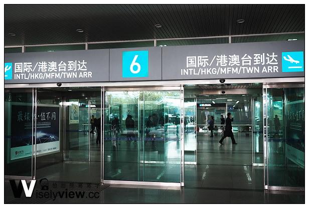 【旅行】中國。福建省(福州市)@初訪福州感想、林則徐紀念館&三坊七巷隨拍
