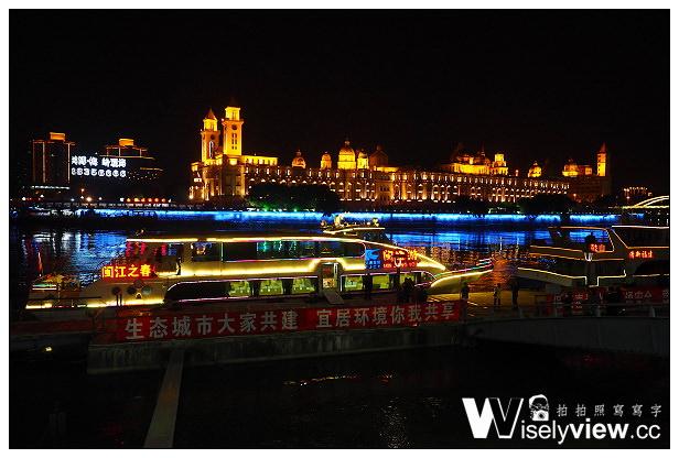 【旅行】中國。福建省(福州市)@安泰樓酒家(福州美食小吃)、閩江遊夜景隨拍