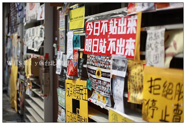 【活動】台北市。凱達格蘭大道:太陽花學運-黑潮@反黑箱服貿記錄隨拍(Canon 5D2)