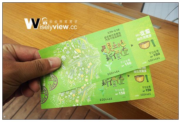 【遊記】宜蘭縣。蘇澳鎮:2014宜蘭綠色博覽會(3/29~5/18)@必逛/必玩/必吃~圖多分頁