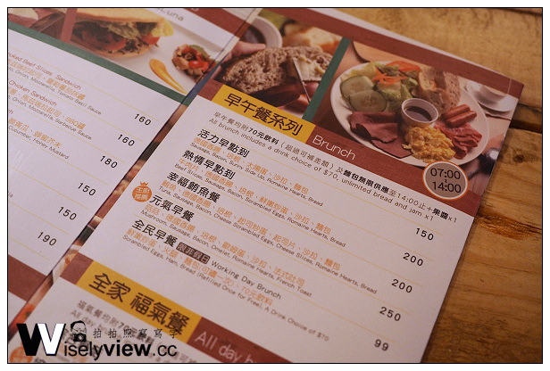 【食記】台北市。大安區:Panos Café (杭州店)@比利時連鎖咖啡店,價格平實24H不打烊