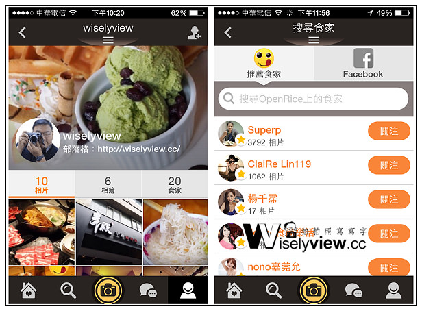 【分享】軟體。美食搜尋APP:OpenSnap開飯相簿@炫Food美食情報蒐集記錄一把抓