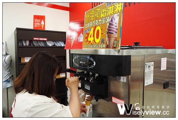 【食記】心得。連鎖超商巧克力霜淇淋比較懶人包:7-11、義美&IKEA(價格味道評比)
