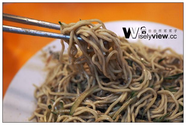 【食記】新北市。中和區:宜安路小吃美食@林家涼麵~推薦雞絲涼麵口味