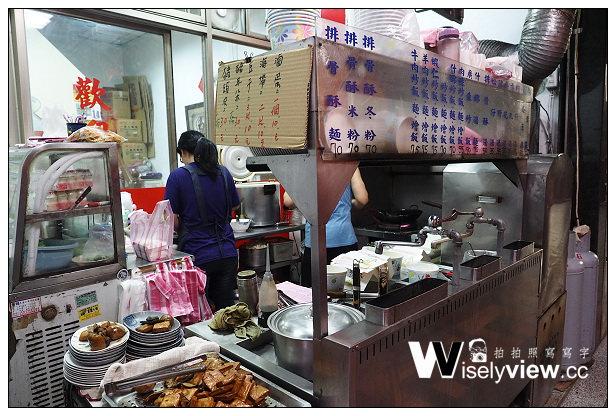 【食記】新北市。永和區:豐原排骨酥麵@炒飯滷菜也不錯,捷運永安市場站對面