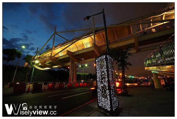 【遊記】新北市。浮洲新海景觀橋:新月橋@串連新莊廟街與板橋四三五藝文特區的光雕橋