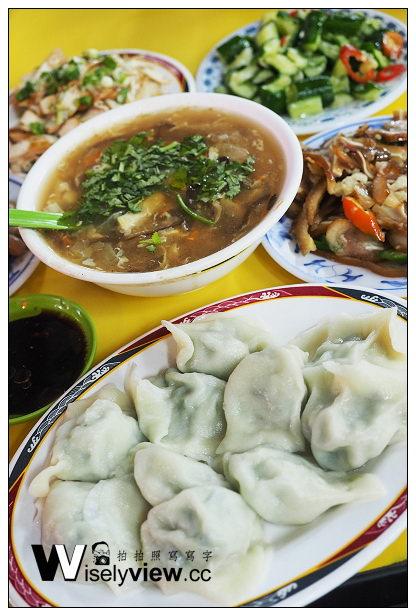 【食記】台北市。中正區:南機場夜市@來來水餃~在地超人氣必吃美食