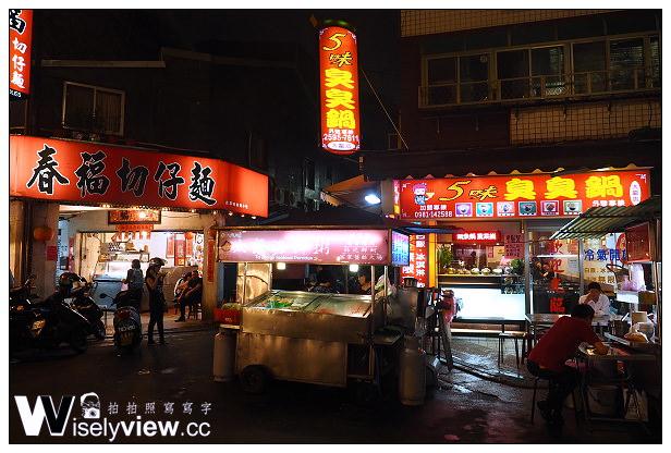 【食記】台北市。大同區:大龍街夜市@大眾海鮮粥(百元熱炒)~平價實料好吃