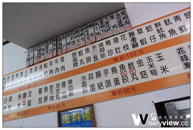 【食記】台北市。中山區:松江自助火鍋城@老字號石頭火鍋,近捷運行天宮站