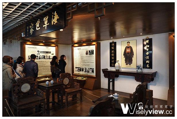 【旅行】中國。福建省(福州市)@馬尾船政文化景區、馬尾造船歷史陳列館
