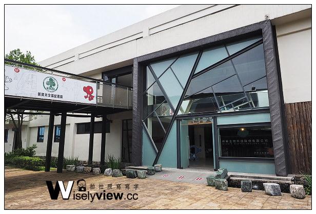 【遊記】宜蘭縣。宜蘭市:觀光工廠@菌寶貝博物館~明白了解益生菌的好處