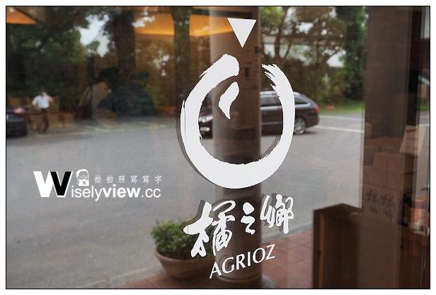 【遊記】宜蘭縣。宜蘭市:觀光工廠@橘之鄉蜜餞形象館~在地老字號品牌