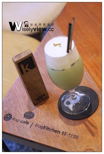 【食記】台北市。大同區:蛙咖啡永樂店@大稻埕迪化街特色文創咖啡,近霞海城隍廟