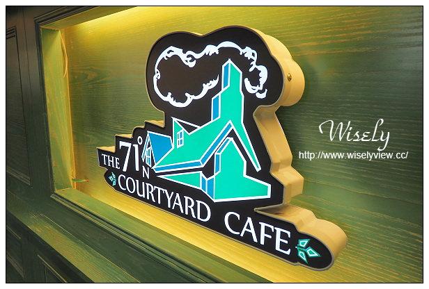 【食記】宜蘭縣。冬山鄉:71°N庭園咖啡@夢幻土耳其藍歐風鄉村小屋~親子友善餐廳