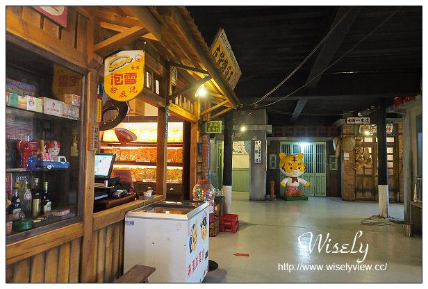 【遊記】宜蘭縣。五結鄉:觀光工廠@虎牌米粉那個年代產業文化館~周休二日景點