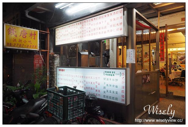 【住宿】台北市。大安區:MADISON TAIPEI台北慕軒@鄰近敦南商圈與捷運信義安和站