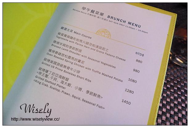 【食記】台北市。大安區:MADISON TAIPEI台北慕軒@雙人超值假日早午餐(至7/31)