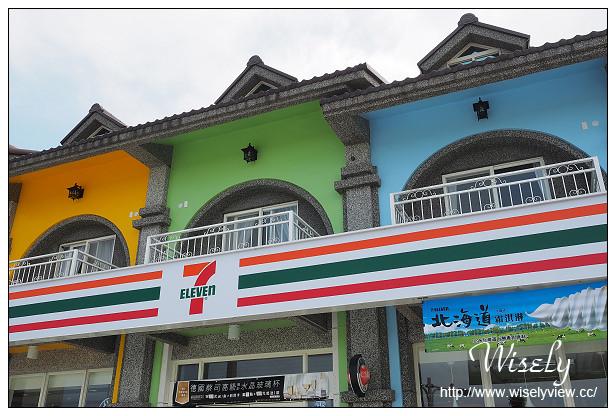 【遊記】宜蘭縣。五結鄉:馬卡龍小七(7-11孝威門市)@結合民宿與色彩的便利商店