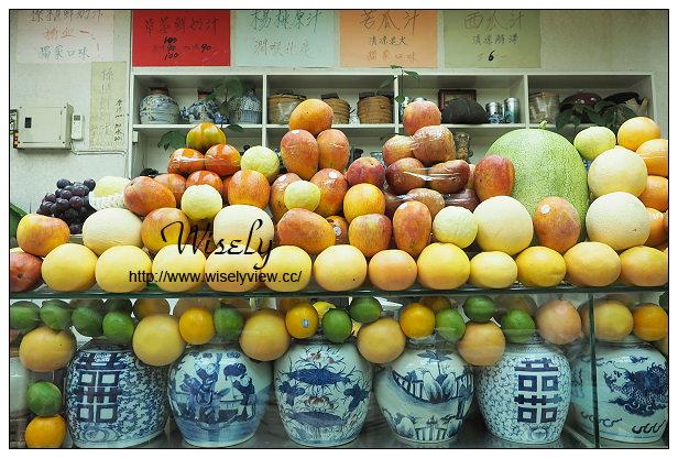 【食記】台北市。萬華區:龍來果汁專門店@新鮮現打冰沙果汁,位剝皮寮對面有店貓