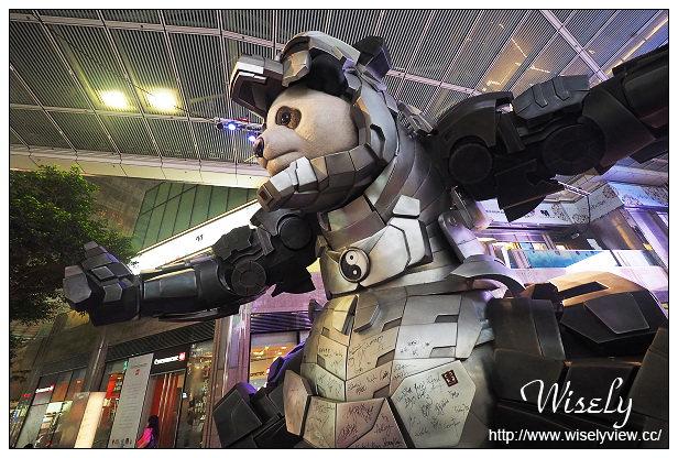 【旅行】香港。尖沙咀:香港機械熊貓展(5/9-7/6)@青年藝術100香港站巡展~IRON PANDA
