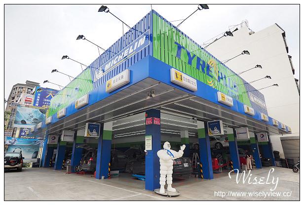 【體驗】馳加汽車服務中心(安勇環西店):愛車最佳保養服務@免費31項檢查且專業可靠