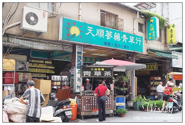 【食記】台北市。萬華區:天順蔘藥青草行@祖傳青草茶、苦茶&枸杞菊花露~消暑降火