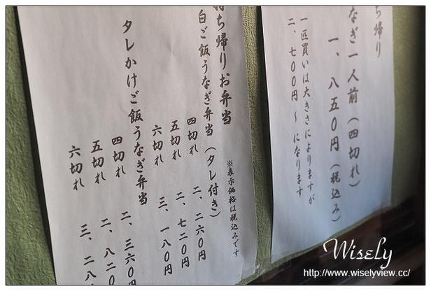 【旅行】日本。佐賀縣:唐津市美食@竹屋-鰻魚料理老鋪,在大正時代老建築裡用餐