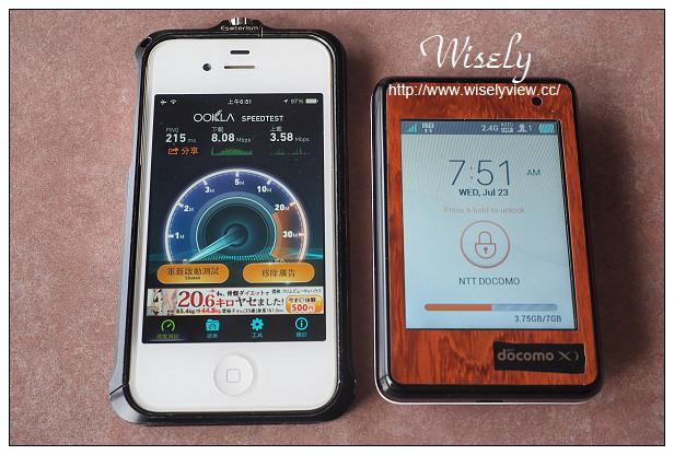【分享】宇創國際。日本4G行動上網分享器:Wi-5 DOMOS~16小時電量,單流量600MB