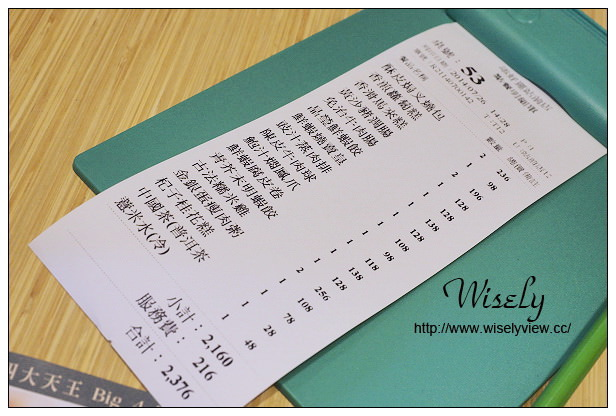 【食記】台北市。中正區:添好運台灣1號店@香港米其林一星加持,捷運火車站M8出口前