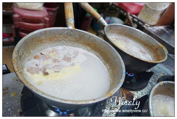 【遊記】離島。金門:金城鎮美食@聯成廣東粥~口感綿密味道香滑超好吃
