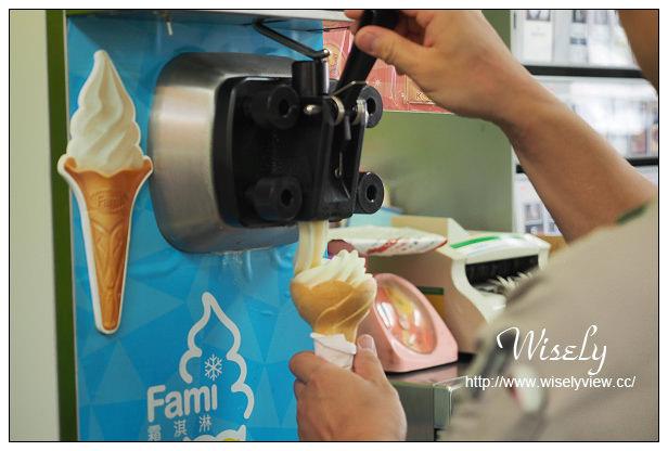 【分享】Fami全家水蜜桃霜淇淋。七夕情人節限定(8/1~8/14)@口味清爽微甜