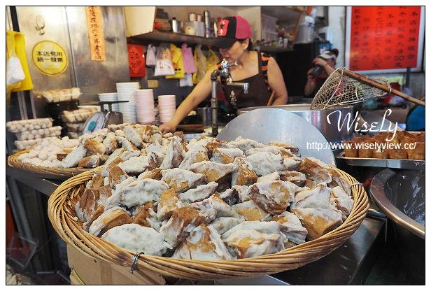 【食記】基隆市。仁愛區:基隆廟口夜市美食@魚丸伯仔(豆干包)、阿婆蜂蜜茶