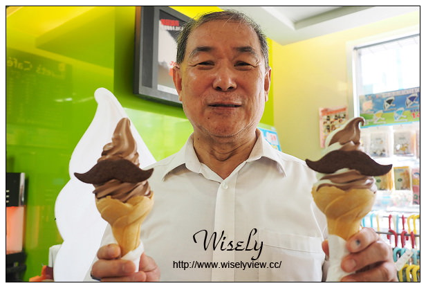 【分享】Fami全家翹鬍子霜淇淋。8/8父親節限定@巧克力+(水蜜桃),全省各門市限量88份