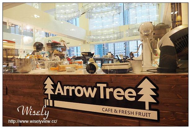 【食記】台北信義。捷運市政府站:Arrow Tree亞羅珠麗(阪急店)@日本甜點品牌,女孩午茶好去處