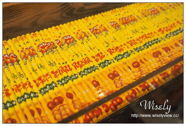 【遊記】宜蘭縣。五結鄉:觀光工廠@玉兔鉛筆學校~親子體驗DIY古早文具製作
