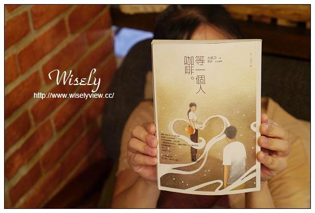 【食記】台北市。文山區:等一個人咖啡(景美本店)@九把刀同名小說場景,阿不思特調咖啡