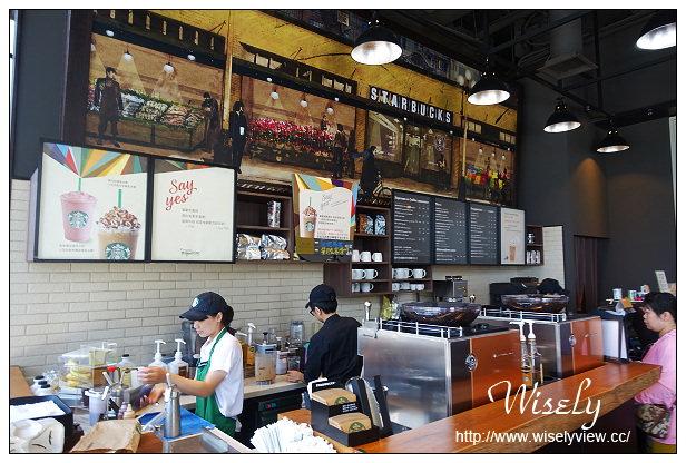 【遊記】金門。金湖鎮:風獅爺商店街 & 星巴克門市/Starbucks~微笑風獅、金門馬克杯