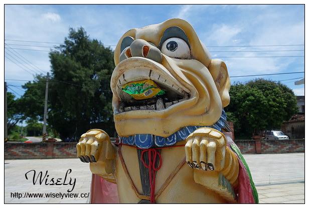 【遊記】金門。金寧鄉:東洲風獅爺@鄰近金門酒廠附近的孚佑廟左前方